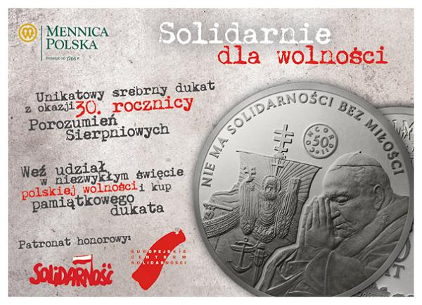 50 Concordii, 30. rocznica powstania Solidarności i podpisania Porozumień Sierpniowych, 2010