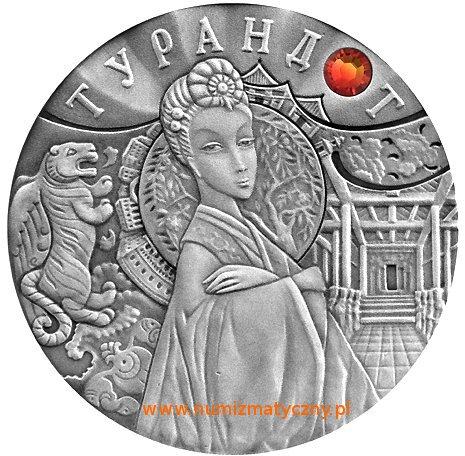 20 rubli, Bajki Narodów Świata - Księżniczka Turandot, 2008