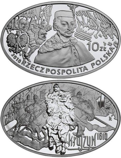10 zł, Wielkie bitwy - Kłuszyn - 1610 rok, 2010