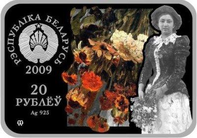 www.numizmatyczny.pl 20 rubli, Malarze Świata - Ilja Jefimowicz Repin (1844-1930), 2009