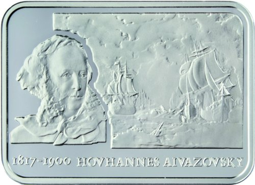 www.numizmatyczny.pl 100 dram, Malarze Świata - Iwan Aivazovsky (Ajwazowski) (1817-1900), 2006