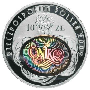 10 zł, 90. rocznica utworzenia Najwyższej Izby Kontroli, 2009