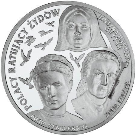 20 zł, Polacy ratujący Żydów: Irena Sendlerowa, Zofia Kossak-Szczucka, siostra Matylda Getter, 2009