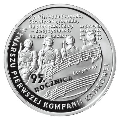 10 zł, 95. rocznica wymarszu Pierwszej Kompanii Kadrowej, 2009