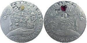 20 rubli, Bajki Narodów Świata - Alicja Po Drugiej Stronie Lustra i Alicja w Krainie Czarów, 2007