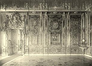 Północna ściana Bursztynowej Komnaty - zdjęcie z 1940 roku