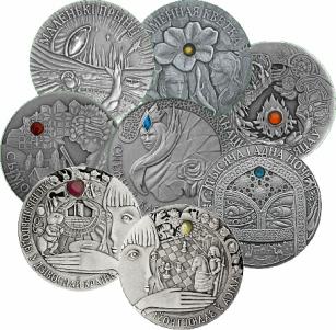20 rubli, Bajki Narodów Świata - 12 miesięcy, 2006