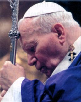 10 zł, Papież Jan Paweł II (1920 - 2005), 2005