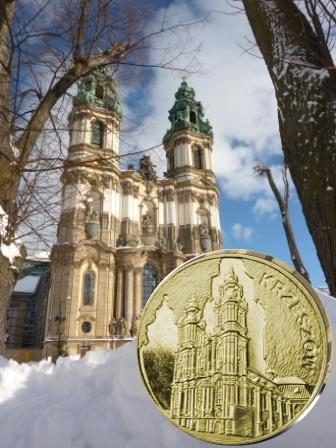 Moneta Nordic Gold 2 zł, Zabytki Rzeczypospolitej - Krzeszów, 2010