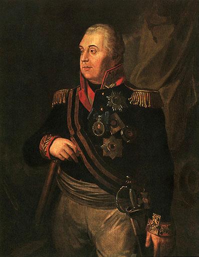 1 dolar, Wielcy wodzowie - Michaił Kutuzow (1745-1813), 2010