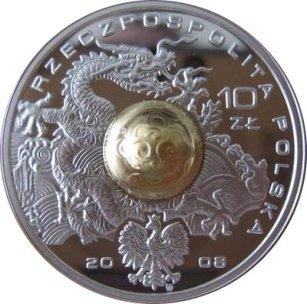 10 zł, Igrzyska XXIX Olimpiady - Pekin 2008, kula, 2008