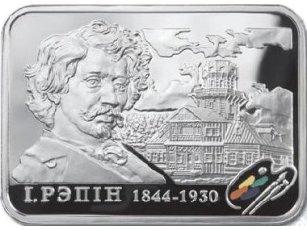 20 rubli, Malarze Świata - Ilja Jefimowicz Repin (1844-1930), 2009