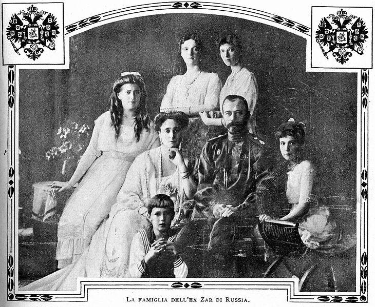 Złota moneta 3000 $, Rodzina Carska Romanowów