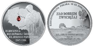 Srebrna moneta kolekcjonerska: 25. rocznica śmierci Księdza Jerzego Popiełuszki, 2009