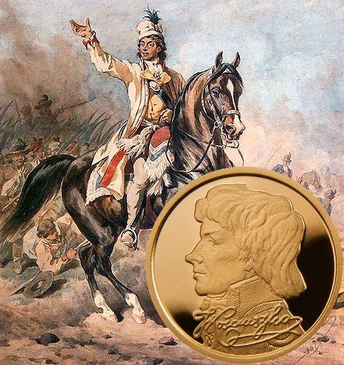 Złote monety - Kolekcja Sławni Polacy - Tadeusz Kościuszko