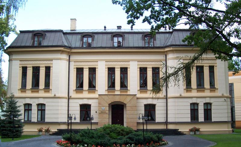 100 zł, 25. rocznica powstania Trybunału Konstytucyjnego, 2010